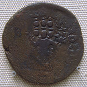 Coin of the Yaudheyas with depiction of Karttikeya.
